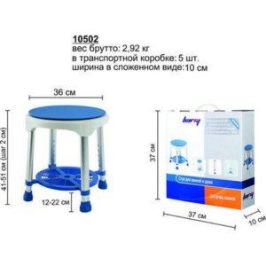 Стул для ванны и душа 10502